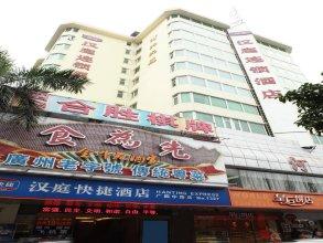 Hanting Express Guangzhou Guang Yuan Zhong Road Branch