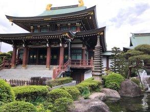 Itabashi Hotel Hilltop