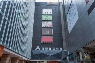 Nomo Beijing Rd.JiedengA-Mall Apartment