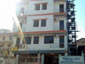 Sein Pyae Hlyan Guest House