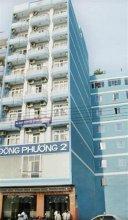 Dong Phuong 2 Hotel