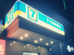 7Days Inn Xian North 3Road Ring Road School of Medicine