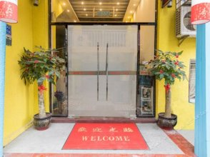 Xiamen Impression Theme Hostel
