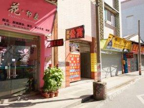 OYO guangzhou friendly apartment