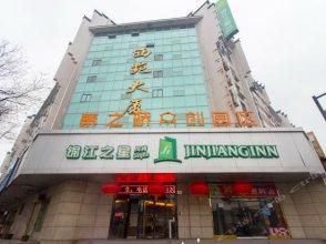 Jinjiang Inn Style