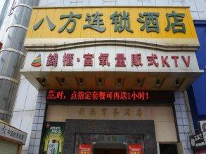 8 Inns Dongguan Tangxia Branch
