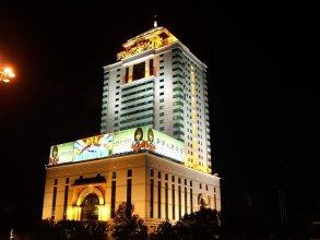 Anzhen Plaza Hotel - Beijing