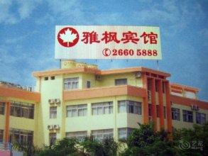 Ya Feng Hotel - Shenzhen
