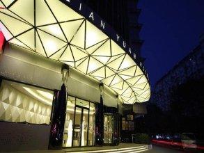 Qianyuan Int'L Business