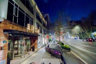 Wuyang Mansion Hotel