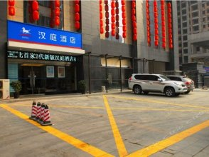 Hanting Hotel (Xi'an Administrative Center branch)