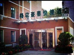 GreenTree Inn Tianjin Hedong Daqiao Avenue Express Hotel