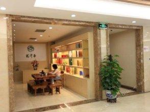 Zijingong Hotel