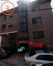Naru Hostel Hongdae Private 103