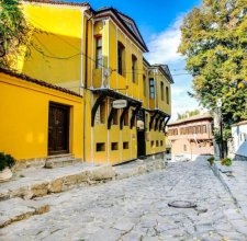 Guest House Old Plovdiv
