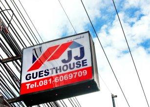 JJ Guesthouse