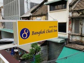 OYO 716 Bangkok Check Inn