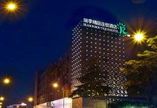 Relaxed Season Hotel Longcheng Branch