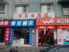 Yingpanshan Hostel