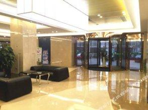 Feng Hua International Hotel