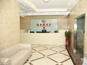 Fu Sen Yuan Hotel Guangzhou