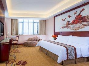 Vienna Hotel Dongguan Wanjiang Road