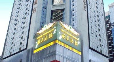 Shenzhen Holdfound Hotel