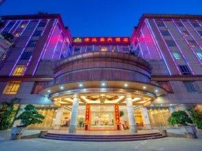 Shengxing Hotel