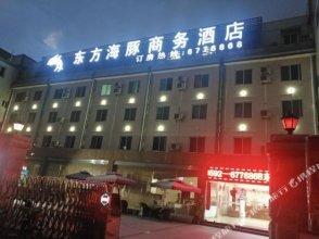 Dongfang Haitun Business Hotel