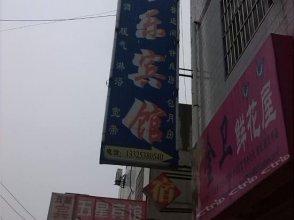 Yongle Inn