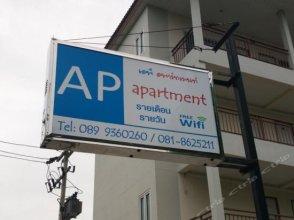 AP Apartment