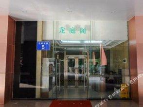 Guangzhou Minions Youth Hostel