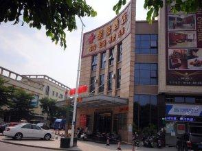 Xinghao Hotel