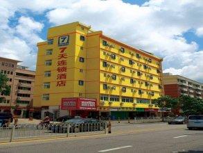 7 Days Inn Wujiang Luxiang South Road