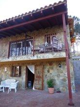 Villa el Sol de Lloret