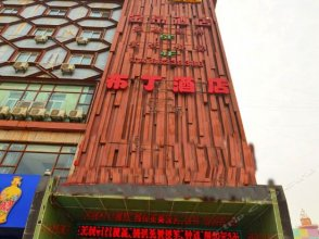 Mofang Buding Hotel (Xi'an Keji 2nd Road)