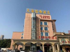 Jiujiang Yifeng Hotel