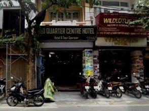 Old Quarter Centre Hotel (formerly Hanoi Inn Guesthouse)