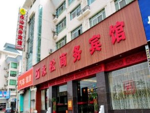 Yongsong Business Hotel
