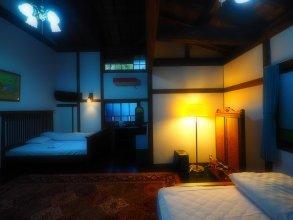 Guest House Kotohira