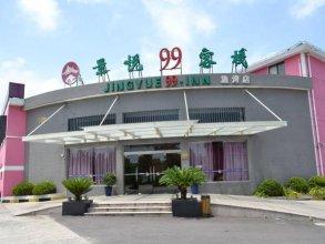 Jingyue 99 Hotel - Pudong Airport Shiwan