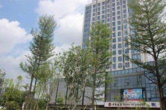 Guangzhou Mushang Apartment