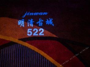 Mingdian Business Hotel (Dongguan Shilong)