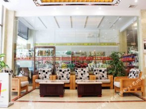 Hanyong Hotel (Shenzhen Fuyong Fenghuang Mountain)