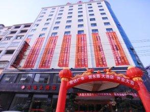 Yongjia Hotel