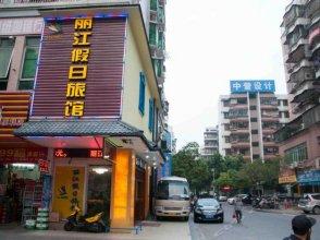 Qingyuan Lijiang Holiday Hotel