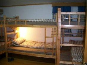 Journey House Youth Hostel