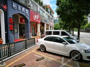 Yufeng Hostel