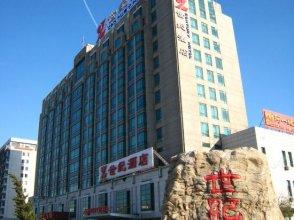 Century Hotel - Tianjin