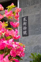 Lifu Guesthouse Canton Tower Branch